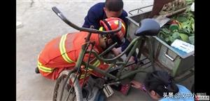 汉中:小孩手指怎会夹三轮车链条里?