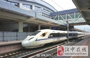 四川开工建设威尼斯人网上娱乐平台至巴中至南充铁路