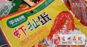 """��桥区市场监管局全面清查""""3.15""""晚会曝光问题食品!"""