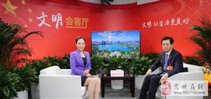 宿州市长杨军:文明创建工作,准备这么做!