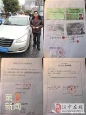 """男子驾车遇交警检查催促""""快开罚单""""原来驾照是伪造的"""