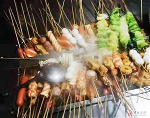发现一家超级美味的小吃摊儿,作为博兴人你吃过吗?
