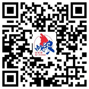 """泸州老窖集团有限责任公司  """"战狼训练营""""第一期学员招募简章"""