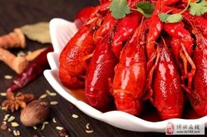 初见【味蕾体验官】第一季|麻辣小龙虾