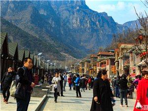 郭亮村――河南省新乡市