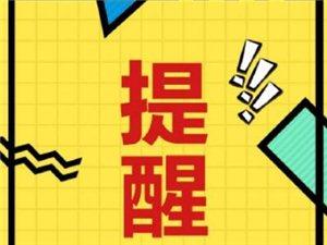 清明节高速免费时间定了!4月5日零点至4月7日24时