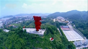 革命文物保护利用片区分县名单(第一批)公布信阳新县榜上有名!