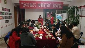 金沙平台女性创业者交流协会2019第一批新会员欢迎仪式