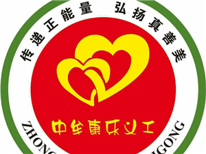 3月23日中牟官渡河南省��友培�就�I孵化基地�x工活�诱心�