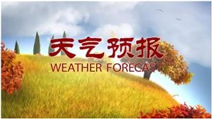 降雨、降温、大风预报