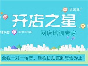 武汉众乐商通打造电商运营新模式,助力企业快速转型