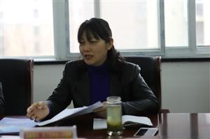 潢川县召开市民文明公约征集座谈会