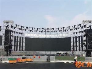 首届中国●仁寿天府生长节开幕式准备得咋样了?