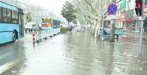 昨日早晨宿城暴雨来袭,大家关心的积水情况如何,快来看!