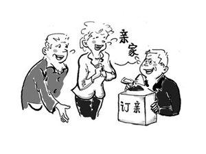 赣县男子订婚后,未婚妻神秘失踪,拒退彩礼!