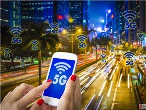 2G、3G开始清频退网,你的手机还能正常上网和打电话吗?