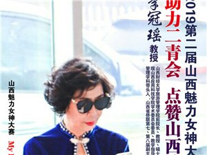 【魅力女神赞二青001】李冠瑶女士――腹有诗书气自华,岁月从不败美人!