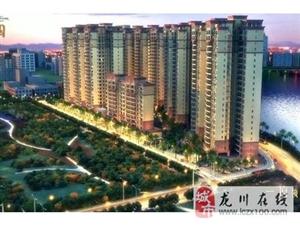 笋盘东源霸王花丽江花园黄金楼层4房售69万