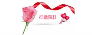 点亮爱的心灯【新闻婚介刘大姐/图文】