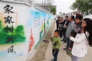 106个村镇、34个社区候选市第二届文明村镇、文明社区