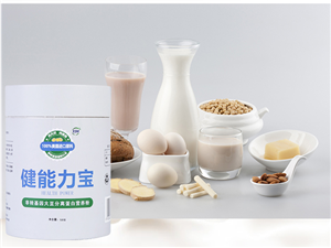 蛋白粉该如何选择?健能・非转基因营养套餐补充人体蛋白需求