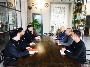 蓝田县公安局党委委员张学民带领