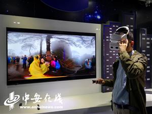 十秒下载一部电影 今年下半年省城合肥居民有望用上5G网络