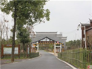 安山国家湿地公园科普宣教中心对外开放