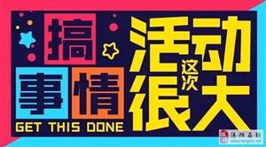 豫北淇河石化~为何暖情2019,一开春非得搞事情?