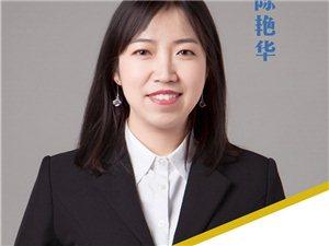 ���信石林校�^《2019年���改革及�收普惠�p�政策解析》公益�v座