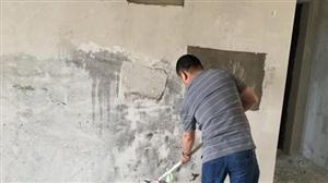 为什么新房子会抹白灰,装修时需要铲掉吗?