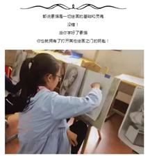 想让孩子学习绘画的家长们看过来~38元就可学1个月体验课