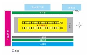 【2019潢川县第四届春季车展】将璀璨开展!地点就在这里....