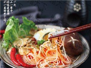 正宗螺蛳粉,地道柳州味