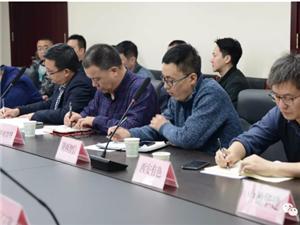 """【富平发改】县发改局组织15家""""入围企业""""召开项目策划工作会"""