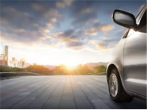 2019汽车强制报废新规!你的车有危险吗?