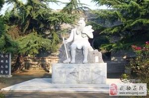 【邰韵古城】邰韵文化是武功地域文化的总标识(一)文 王祥