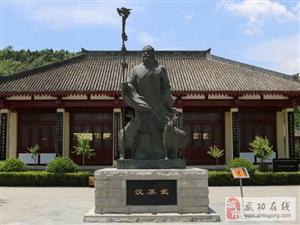 【邰韵古城】邰韵文化是武功地域文化的总标识(二)文 王祥