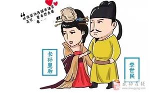 【邰韵古城】观图狂想曲―文/王祥