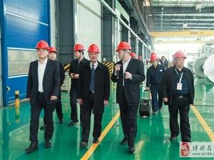 上海铝业行业协会考察团博兴招商引资推介会在我县召开
