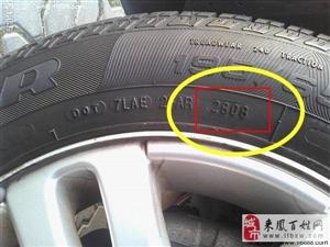 占师傅看车教你怎样查看哪些二手车部件被更换过?