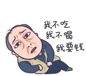 潢川彩虹桥迎来新网红,据说不止一人,准备在月底...