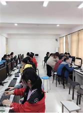 吴汝纶公学第二届中小学优秀传统文化知识竞赛活动