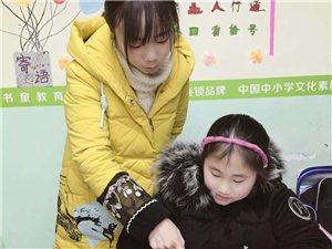 《松桃百�I�盟》小��童教育