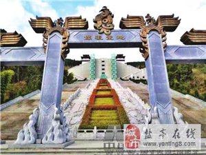 盐亭加快建设嫘祖文化圣地