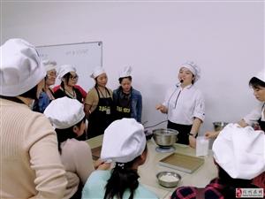 化州免费学技能,学烘焙,学育婴,由政府补助,全免费!