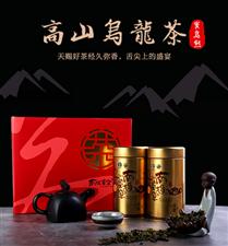 台湾高山乌龙茶闻名全球,最不可错过的当属它!