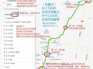 2019绘本时代童书馆之蚂蚁游学徒步活动(5.3第10次)