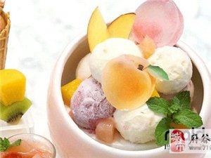 ����黛芙冰淇淋加盟,致力于打造百姓喜�鄣谋�淇淋