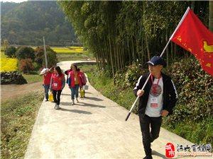 天恒彩票注册携手志愿服务中心走进大桥福塘村开展扶贫活动